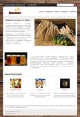 Адаптивный сайт пивной компании